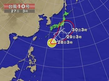 typhoon_10_20160827030000.jpg
