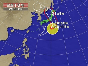 typhoon_10_20160829030000.jpg