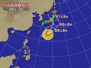 typhoon_10_m.jpg