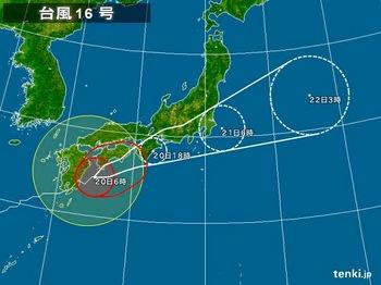 typhoon_1616_2016-09-20-06-00-00-large.jpg