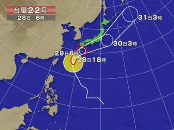 typhoon_22_m.jpg