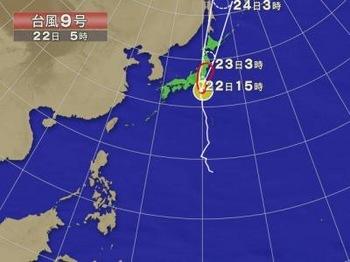 typhoon_09_m.jpg