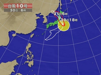 typhoon_10_20160830060000.jpg
