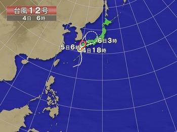 typhoon_12_20160904060000.jpg
