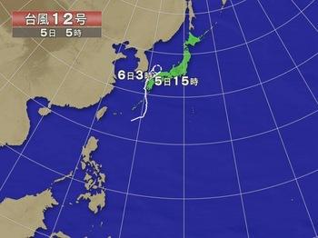 typhoon_12_20160905050000.jpg